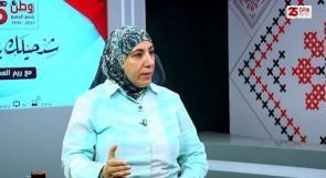 اخصائية الطب النفسي سماح جبر  لـوطن: مليون فلسطيني بحاجة لخدمات الصحة النفسية وأكثرهم من فئة الشباب