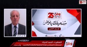 """وزارة الخارجية لـ""""وطن"""": طالبنا المدعي العام الجديد للجنائية الدولية بمباشرة التحقيق في جرائم الاحتلال في فلسطين وتحديدا في ملف الاسرى"""