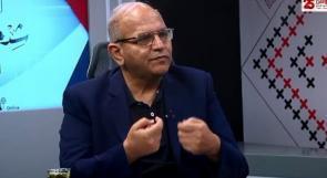المحلل السياسي هاني المصري لوطن: حوار القاهرة فشل يسبب الهوة الكبيرة بين مواقف فتح وحماس ويمكن ان يستأنف