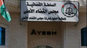 الإعلان عن دوام المحاكم النظامية خلال شهر رمضان