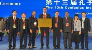 اعتماد جامعة القدس حاضناً رسمياً لمعهد كونفوشيوس الصيني الأول في فلسطين