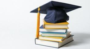 التربية تعلن عن منح دراسية في بولندا