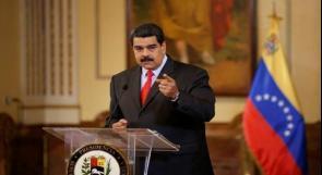 فنزويلا  تطرد القائم بالأعمال الأميركي