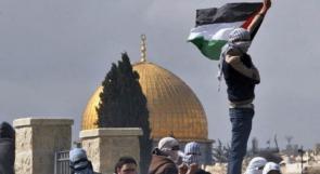 الأقصى يوحد الفلسطينيين في معركتهم ضد الاعتراف الأمريكي بالقدس عاصمة لإسرائيل