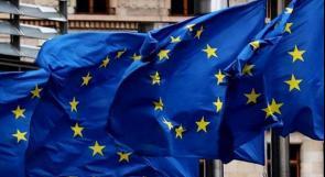 المفوضية الأوروبية: نركز جهودنا لمنع الاحتلال من ضم أراض في الضفة