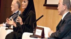 فلسطين تشارك في منتدى تحالف الحضارات بالدوحة