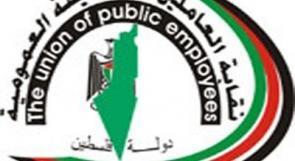 اجتماع طارئ لمجلس النقابه لمناقشة تهجم وزير العمل والفاظة المشينه ضد الموظفين