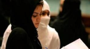 """900 ألف عربي يشاهدون مطاردة """" فتاة المانكير"""""""