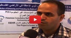 بالفيديو ... دعوات لتنفيذ قانون الأشخاص ذوي الاعاقة لعام 1999
