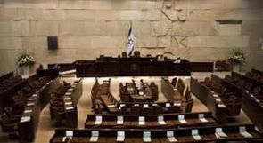 إسرائيل تصادق على قانون يمنع مقاضاة مواطنيها أمام الدول المعادية لها