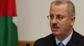 الحمد الله يدعو المجتمع الدولي إلى التدخل للسماح بعقد الانتخابات في القدس