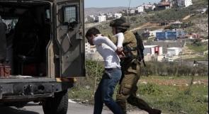 قوات الاحتلال تعتقل شابا من عنزة جنوب جنين