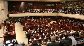 نواب الاحتلال: اقتراحات لقانون أساس يرسخ 'يهودية الدولة'