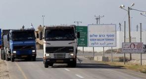 الاحتلال يغلق معابر غزة حتى الاثنين
