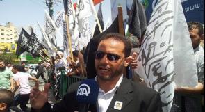 مسيرة حاشدة لحزب التحرير في مدينة غزة
