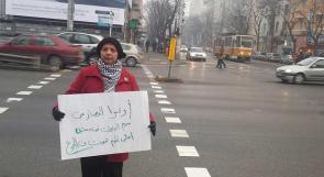 بالصور...  امرأة تتظاهر مع عائلتها في بلغاريا لنصرة مخيم اليرموك