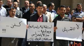 """""""لا يحق لمجلس الوزراء إحالة أبو زنيد للتقاعد"""""""