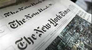 'نيويورك تايمز'  تبحث في هوية رئيس الوزراء رامي الحمدلله