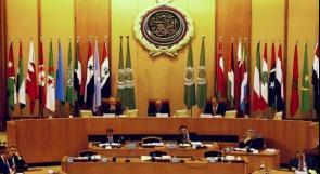 الجامعة العربية تدين قرار إنهاء عمل القنصلية الاميركية في القدس