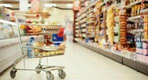 """""""الاقتصاد"""" تنشر قائمة السقف السعري لأسعار السلع الاساسية خلال شهر رمضان"""