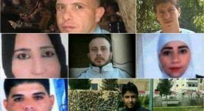 """""""مجموعة العمل"""": توثيق مقتل 11 لاجئاً فلسطينياً برصاص حرس الحدود التركي"""