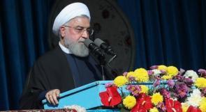 روحاني: ترامب حاول التفاوض معنا 11 مرة