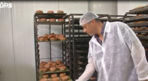 """الكرمل ... اول شركة مخابز وحلويات فلسطينية تحصل على شهادة الجودة """" هَسب"""" الدولية"""