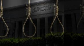 """""""هيومن رايتس"""": مصر أعدمت ثلاثة معتقلين سياسيين أدلوا باعترافات تحت التعذيب"""