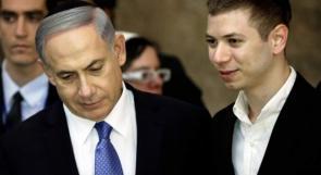"""حظر حساب الفيسبوك لابن نتنياهو بعد أن اقترح على جميع المسلمين مغادرة """"إسرائيل"""""""
