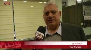 عزام اسماعيل لوطن: سنقوم بالاعتراض والطعن بالقرار الصادر من المحكمة