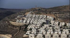 الجامعة العربية: المستوطنات الإسرائيلية المقامة على أرض دولة فلسطين المحتلة جميعها غير شرعية