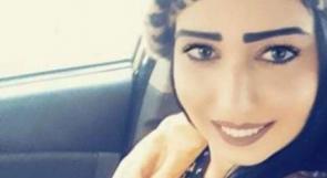 وفاة الفتاة ضياء كنعان من طمرة متأثرة باصابتها في حادث سير
