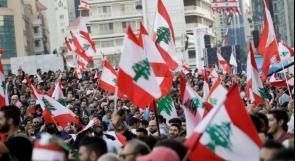 لبنانيون يتظاهرون أمام السفارة الأمريكية في بيروت