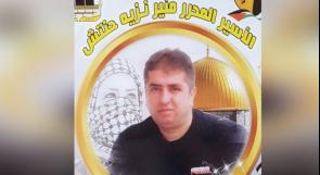 الإفراج اليوم عن الأسير منير حنتش بعد 16 عاماً في الأسر