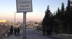 الاحتلال يخطر بهدم 30 منزلا ومنشأة في العيسوية