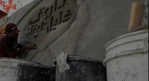 الاسمنت.. وسيلة يوسف في ممارسة فنه على الجدران