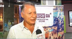 """بشار المصري لـوطن: 3 رياديون سيضعون فلسطين على خارطة الإبداع العالمية خلال مؤتمر """"سلش"""""""