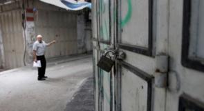 فتح: الاثنين المقبل إضراب شامل في الخليل للتصدي للهجمة الاستيطانية