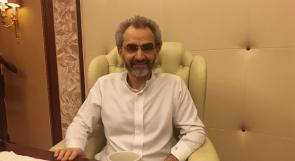 ابن سلمان: ما فعلناه ضد الوليد بن طلال ورفاقه كان ضرورياً