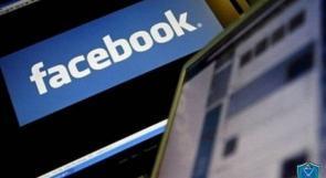"""الشرطة تكشف ملابسات جريمة ابتزاز مالي عبر """"الفيس بوك"""" في الخليل"""