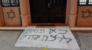 مستوطنون يدعون لقتل العرب بشعارات على مسجد المراح في دير دبوان