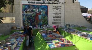 """""""فلسطين تقرأ"""".. معرض كتب يجمع نابلس والخليل وجنين في البيرة"""