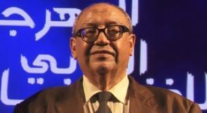وفاة الموسيقار التونسي محمد ادريس أثناء أداء فريضة الحج
