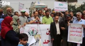 موظفو الحكومة في غزة  للرئيس عبر وطن: اعط تعليمات بتنفيذ قرار صرف الرواتب وانقذ غزة
