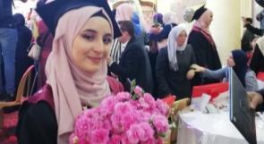تمارا إبراهيم العكاري تهدي نجاحها لوالدها الشهيد: كان يرافقني إلى المدرسة ويطمئن على حصولي على المرتبة الأولى
