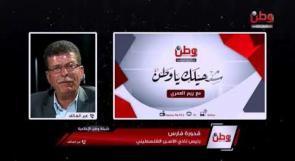 نادي الأسير لوطن: قرار مقاطعة محاكم الاحتلال كان يجب اتخاذه منذ فترة طويلة وسيربك الاحتلال