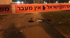 مقتل الشاب عمرو جبارين بإطلاق نار في أم الفحم وإصابة آخر بجروح متوسطة