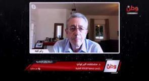 مصطفى البرغوثي لوطن: هناك خطر حقيقي من انفجار الفيروس في كل المناطق ونظامنا الصحي لا يحتمل!