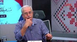 """""""مسارات"""" لـوطن: علينا إهمال العرب المطبّعين.. والذهاب إلى أوروبا لتطوير موقفها من الشجب إلى فرض العقوبات على إسرائيل"""