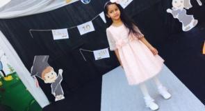 وفاة الطفلة الفلسطينية رؤيا أبو دحيل في شرم الشيخ غرقاً